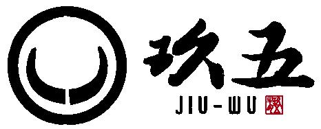 玖五牛肉麵Jiu-Wu Beef Noodles